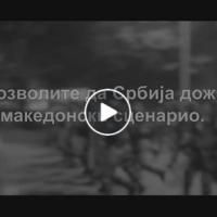 Македонија во спот на Александар Вучиќ за претстојните претседателски избори во Србија