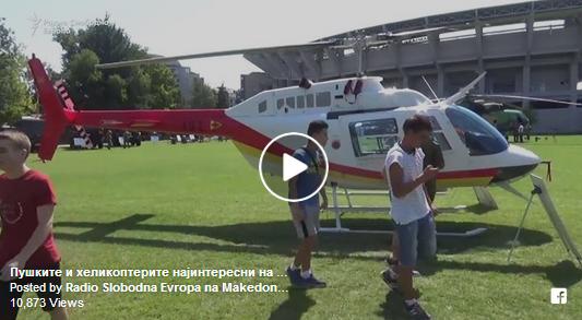 Пушките и хеликоптерите најинтересни на изложбата на опрема на АРМ