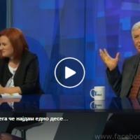 ВМРО.. да и цедам сега че најдам едно десет хомосексуалци