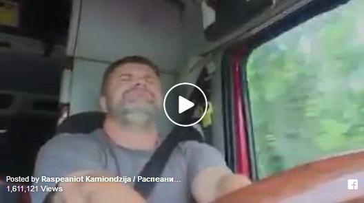 Распеаниот камионџија Андруш растура на интернет. Ова негово видео има повеќе од 1 600 000 прегледи на FB