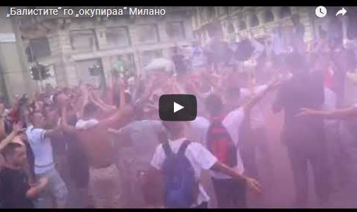 """Фановите на Шкендија го """"запалија"""" Милано…"""