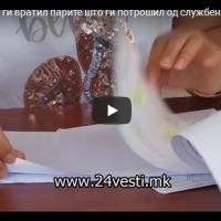 Диме Спасов ги вратил парите што ги потрошил од службената картичка