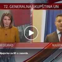 Вук Јеремиќ: Од лидерите на Западен Балкан само Заев беше интересен и ѕвезда во ОН