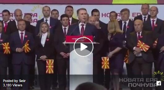 На кандидатка за градоначалник и се слоши додека Груевски зборуваше и ја напушти бината