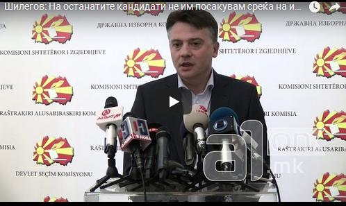 Шилегов: На останатите кандидати не им посакувам среќа на изборите