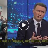 Со зурли и тапани прославена победата на локалните во штабот на СДСМ во Куманово