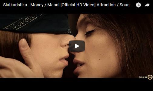 "Новата песна на Слаткаристика ""Money"" е саундтрак на високобуџетен филм"