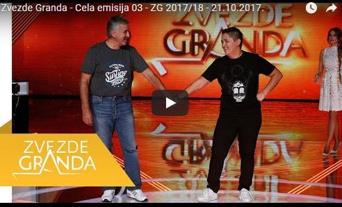 Zvezde Granda – Цела Емисија 01 – ZG 2017/18 | 21.10.2017