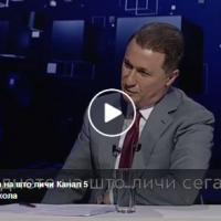 Груевски објаснува на што личи Сител а на што личи Канал 5