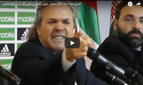 """Селекторот на Алжир """"дивееше"""" на прес-конференција: Замолчи, замолчи, замолчи…!"""
