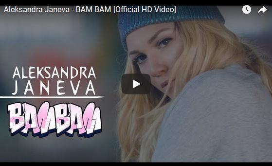 """Александра Јанева со целосна трансформација за новиот сингл """"Бам бам"""""""