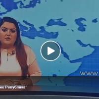 Водителката на вести на ЕДО го погреши името на вице премиерот Кочо Анѓушев, за неа тој е Курчо!