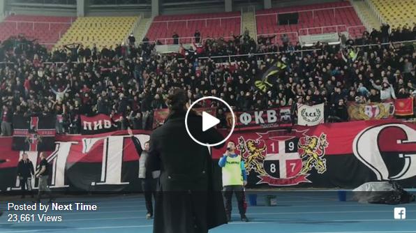 И Некст Тајм настапија пред Комитите на Филип II стадионот | 30 години Комити