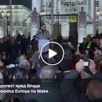 """ВМРО-ДПМНЕ на протест пред Влада, Груевски бара амнестија за """"27 април"""""""