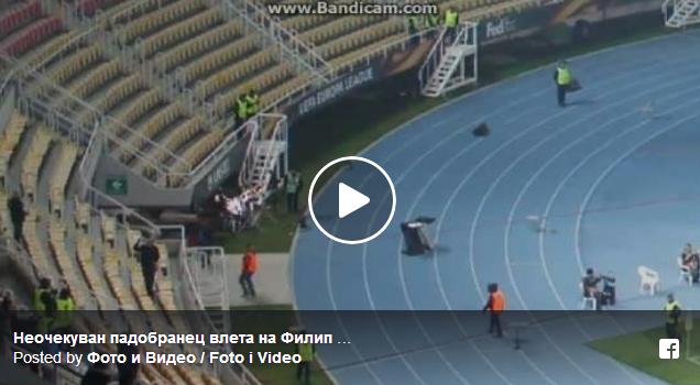 Вардар – Розенборг | Куче се појави на терен и за момент го прекина мечот