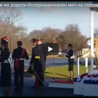 """Дипломец од Македонија доби """"Интернационален меч"""" од принцот Хари"""