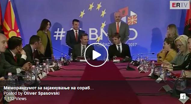 Министерствата за внатрешни работи на Македонија и Албанија потпишаа меморандум за зајакнување на соработката во областа на внатрешната контрола