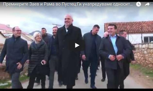 Премиерите Заев и Рама помеѓу Македонците во Пустец