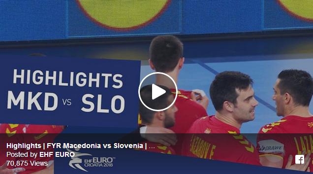 Македонија 25-24 Словенија | Higjlights | EHF Euro 2018 | 13.01.2018