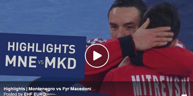 Македонија 29-28 Црна Гора | Highlights | EHF Euro 2018| 15.01.2018