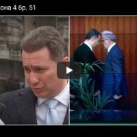 """Глобтротерска"" Саботажа сезона 4 бр. 51"