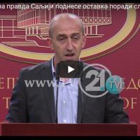 Министерот за правда Саљији поднесе оставка поради случајот со малиот Алмир