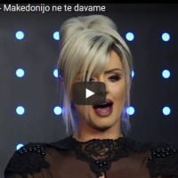 Сања Ристеска промовира песна за Македонија