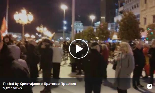 НАРОД СЕ СОБИРА НА ПЛОШТАД: Народна стража на споменикот на Александар Македонски