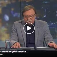 Чомовски на Топ тема: Мијалков молел да му го вратат пасошот затоа што бил сериозно болен и сакал да се лечи во Белгија!