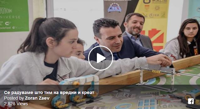 Премиерот Заев на средба со ученици-иноватори