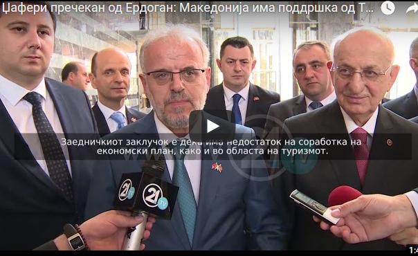 Џафери пречекан од Ердоган: Македонија има поддршка од Турција на патот кон НАТО
