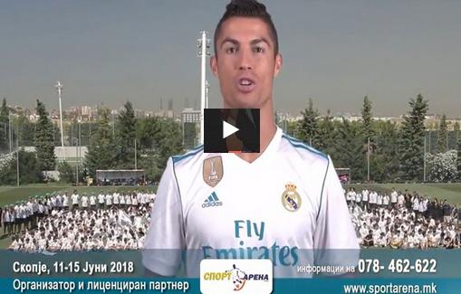 """Фондацијата """"Реал Мадрид Кампус Експирианс"""" ќе одржи камп за фудбалска едукација на момчиња и девојчиња на возраст од 7 до 17 години летово во Скопје"""