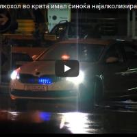 2,3 промили алкохол во крвта имал синоќа најалколизираниот возач во Скопје
