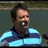 Акција за чистење на езерото Козјак