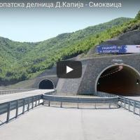 Отворена автопатска делница Д.Капија - Смоквица | На отварањето присуствуваше и грчкиот министер за транспорт