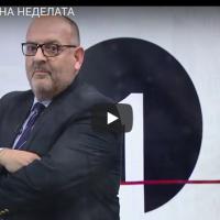 Од недела Сашо Орданоски започнува со нова емисија на 1ТВ, ова е најавата