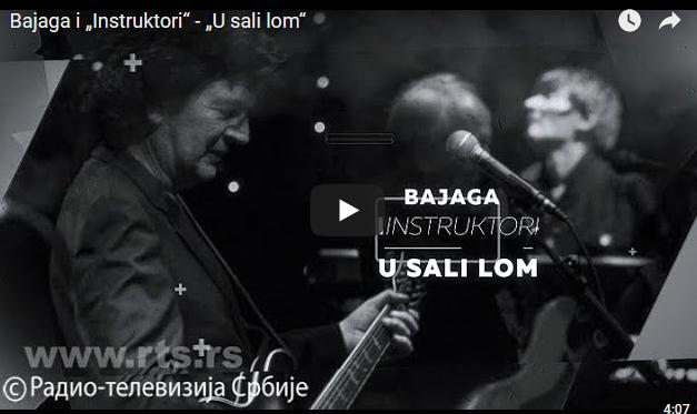 """Бајага и """"Инструктори"""" со нова песна и спот – """"U sali lom"""""""
