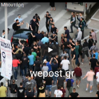 Градоначалникот на Солун Јанис Бутарис истепан и избркан од историска церемонија