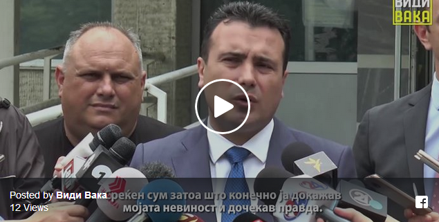 """Заев е невин за случајот """"Поткуп"""" – денес одлучи судот"""