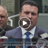 """Заев е невин за случајот """"Поткуп"""" - денес одлучи судот"""