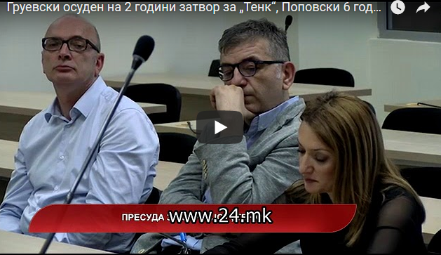 """Груевски осуден на 2 години затвор за """"Тенк"""", Поповски 6 години и 6 месеци"""