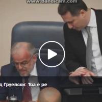 Џафери за нападот од Груевски: Тоа е резултат на неговата психолошка криза