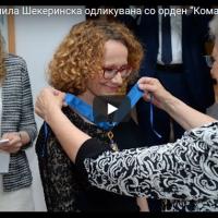 """Радмила Шекеринска одликувана со орден """"Командант на Националниот ред за заслуги на Франција"""""""