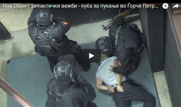 Пуштен нов објект за тактички вежби- куќа за пукање во полицискиот комплекс во Ѓорче Петров