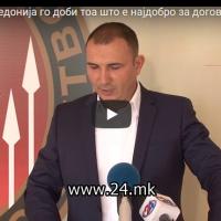 Ангелов: Македонија го доби тоа што е најдобро за договорот за името
