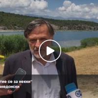 Ексклузивно - Константинос Селцас, единствен пратеник во грчкиот парламент кој се изјаснува како етнички Македонец