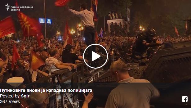 Јанко Бачев со руското знаме се качи врз полициско оклопно возило