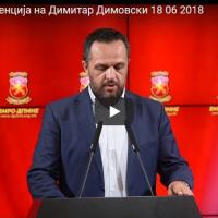 ВМРО ДПМНЕ го обвини Заев дека стои зад насилството на протестите