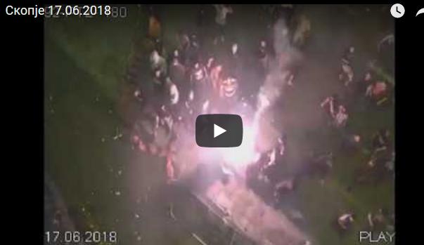МВР објави ново видео од насилните протести каде јасно се гледа насилието врз полицијата со стапови , цигли, молотови коктели…
