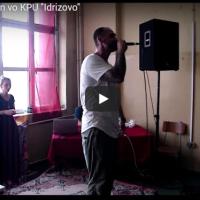 """Хип хоп забава за затворениците во """"Идризово"""""""